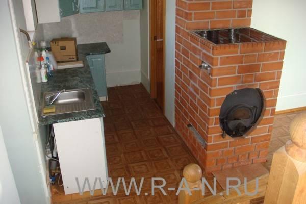 Avis radiateur soufflant ceramique creer un devis en ligne pessac cholet - Prime leclerc chaudiere condensation ...